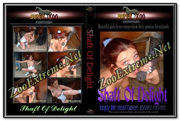 Super Zoo - Shaft Of Delight