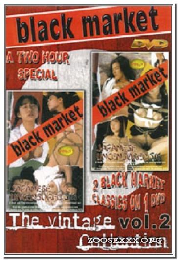 Black Market - The Vintage Collection Volume 2