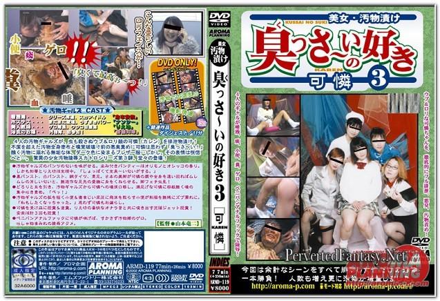 Aroma - ARMD-119 - Japanese Scat Movies