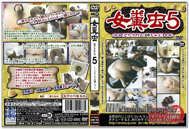 Aroma - ARMD-268 - Japanese Scat Movies