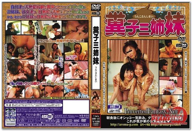 Aroma - ARMD-437 - Japanese Scat Movies
