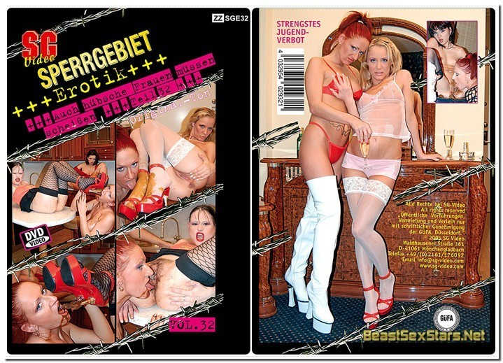 Sperrgebiet Erotik No.32 - SG-Video