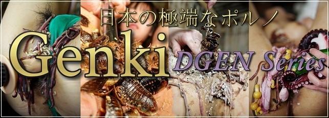 Genki - DGEN Series