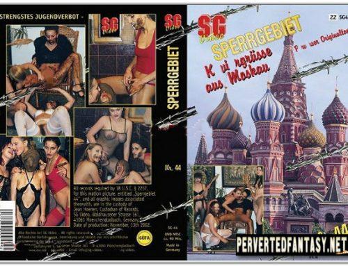 Sperrgebiet Erotik No.44 – SG-Video