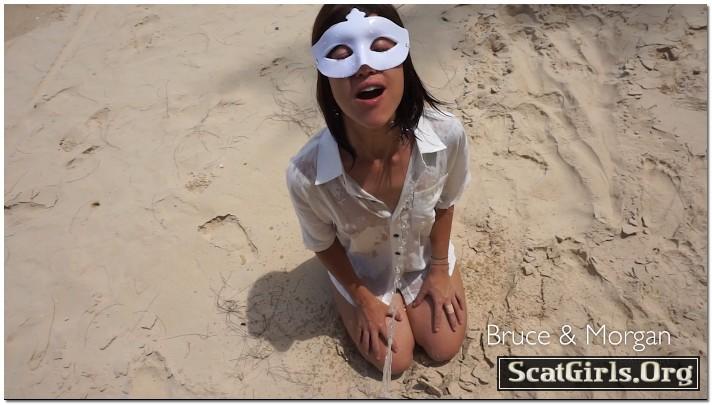 Public Piss Drinking And Cum Facial On The Beach – BruceAndMorgan